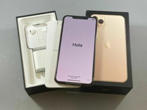 New Iphone 11 PRO Max 128GB Wpp:+380666702925